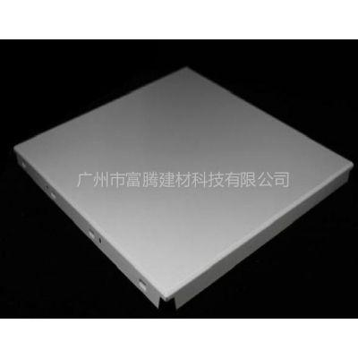 供应深圳铝扣板厂 广东铝扣板批发