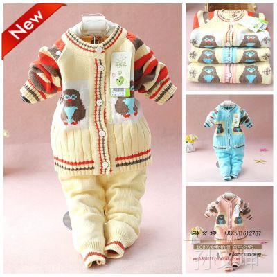 2015春秋款童装婴佳宜纯棉针织衫宝宝毛衣套装1122儿童毛衣开衫