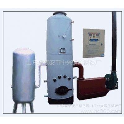 供应山口锅炉厂,泰安山口锅炉厂,山口锅炉,炉火纯青