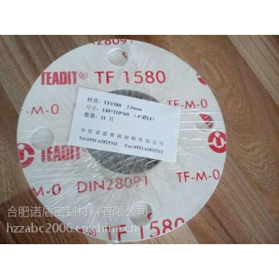 改性四氟PTFE 密封板-TF1570