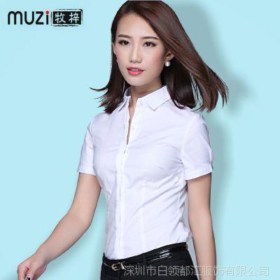 2015春季新款职业女式衬衫 韩版时尚修身G2门襟车条短袖白衬衣