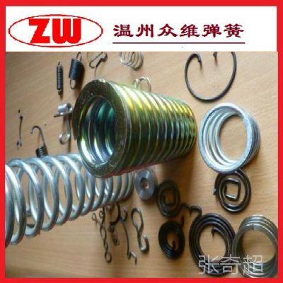 大/小弹簧 压/扭/卷/拉簧/异形弹簧 厂家定做 众维弹簧
