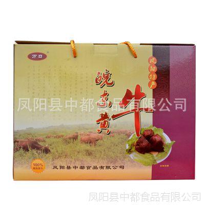 酱黄牛肉  皖东黄牛 安徽凤阳特产 厂家直销批发