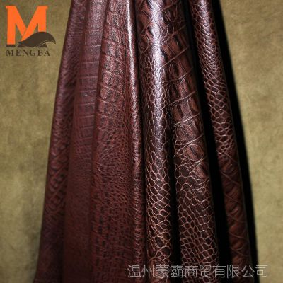 【蒙霸】绵羊皮革 羊皮面料 真皮 鳄鱼纹压花皮 风格皮 柔软 服装