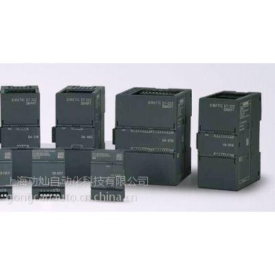 6ES7 288-1SR40-0AA0 CPU SR40