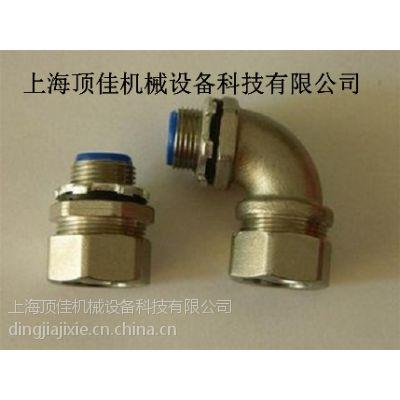 供应铜镀镍金属软管直接头