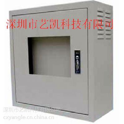 供应深圳钣金加工机箱机柜加工激光切割