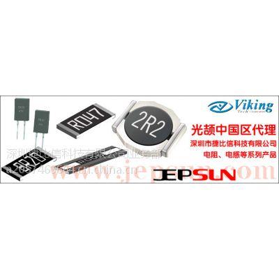 0402贴片防硫化电阻