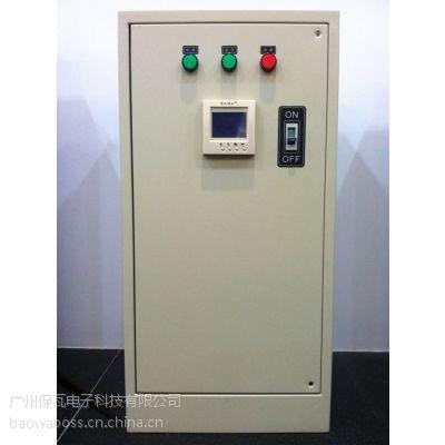 (保瓦博士)THLXD-ZM(PT)-0.4-40KW电磁式稳压节电器