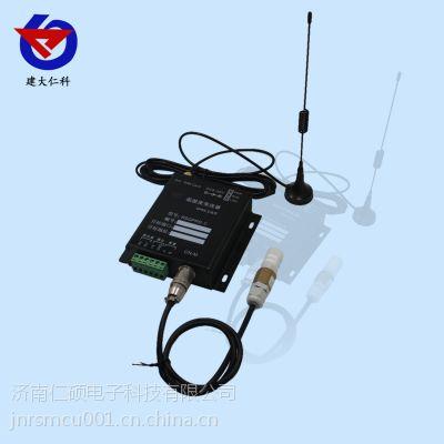 建大仁科温湿度传感器RS-WS-GPRS-D