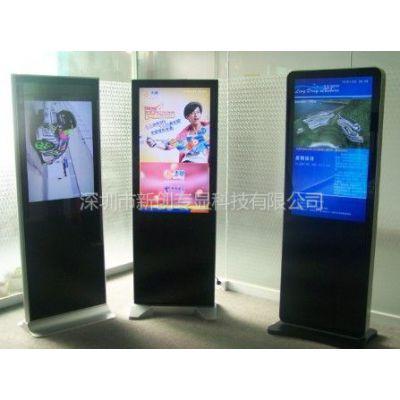 供应南京32寸高清网络广告机,32寸高清液晶网络广告机,深圳市新创专显科技有限公司,
