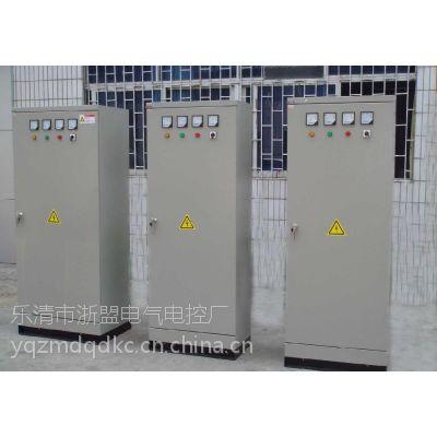思敏供应挂墙低压电气控制箱水泵配电箱防水箱