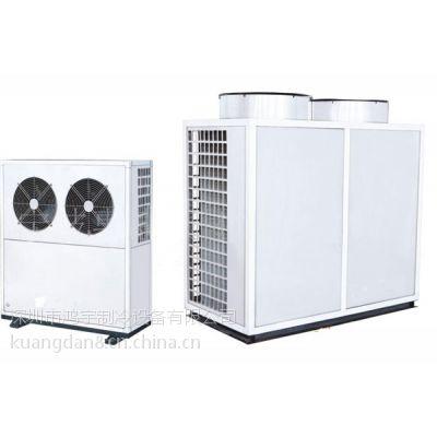 鸿宇制冷HYKT260中央空调厂房中央空调