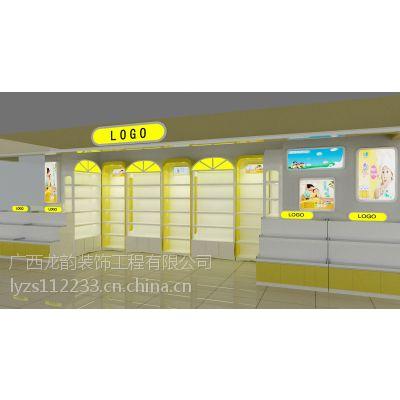 龙韵展柜厂新款童装店面设计形象展柜