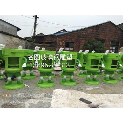 厂家订做 加油站玻璃钢雕塑 卡通雕塑造型—佛山名图玻璃钢厂家