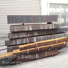 QR0-90模具钢批发,QR0-90模具钢价格