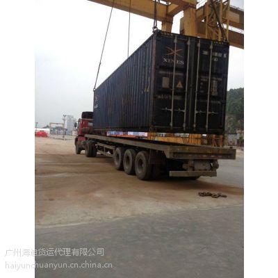 沧州到湛江海运费多少钱海运几天船期