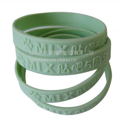 大腕原创品牌凸字可定制硅胶手環,男女通用