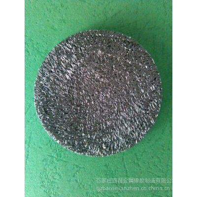 供应各种机械设备都可以使用的金属橡胶减震垫无挥发寿命长耐高低温