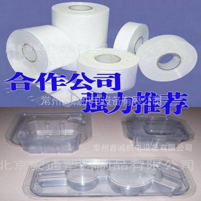 供应推荐优质PET医疗器械产品包装吸塑盒,特伟强纸,透析纸