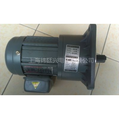 供应联成电机GV-22-100-120S