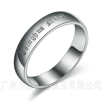 北京大学毕业戒指定制鑫博蕙原创首饰设计925纯银对戒