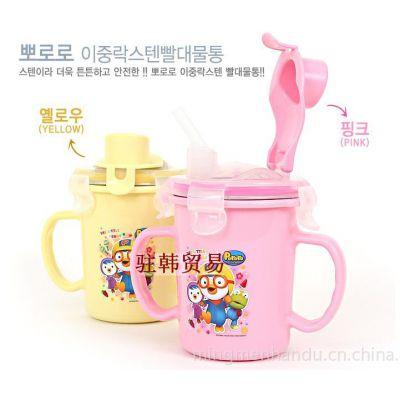 供应韩国小企鹅儿童隔热杯餐具招批发商合作商-名门韩都