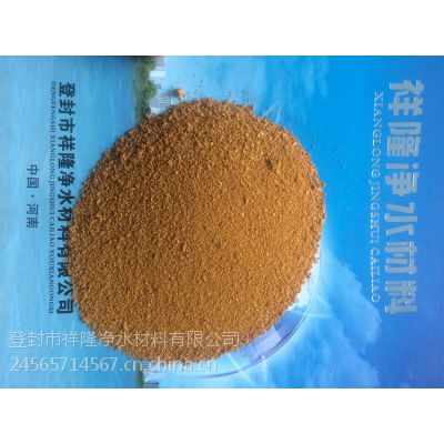 供应聚合硫酸铁净水药剂 污水处理剂祥隆产品脱色除臭的不二产品还有除油功效