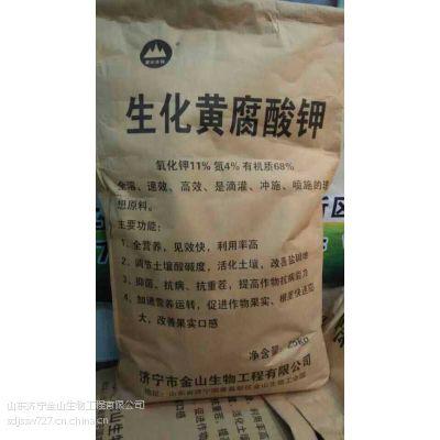 蔬菜果树专用肥料冲施用生化黄腐酸钾作用