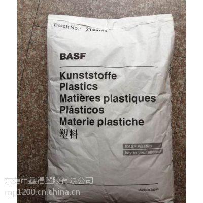 德国巴斯夫公司 POM N2350003