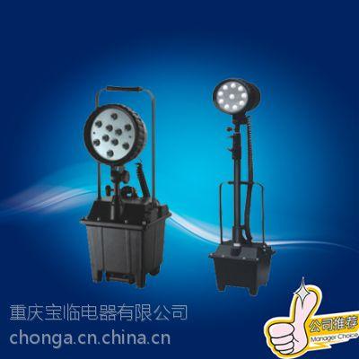 宝临电器 HBD330A(B) 强光工作灯