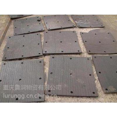 nm360耐磨板,柳北区耐磨板,重庆鲁润物资
