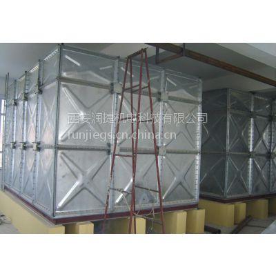 渭南地埋式不锈钢水箱加工厂家 渭南地埋式储水箱价格 RJ-D014