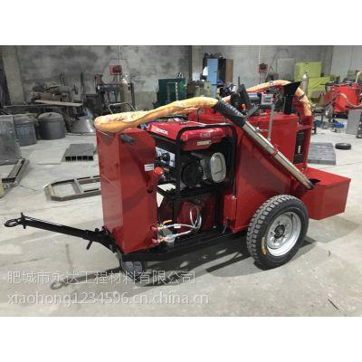 鹰潭市永达工程材料沥青灌缝机厂家直销 沥青路面灌缝机质量保证
