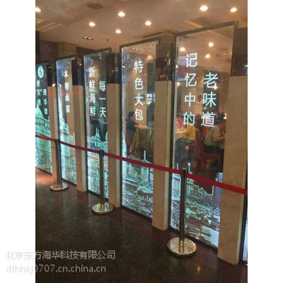 激光内雕玻璃、玻璃里面绣花