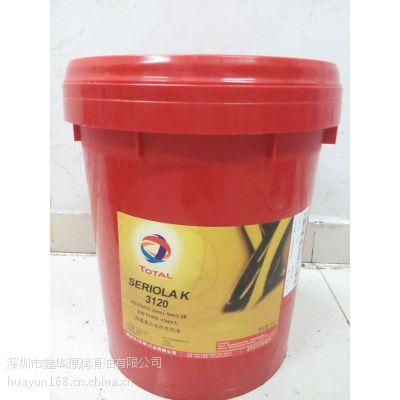 道达尔GR 切削油 TOTAL VALONA GR 7005 金属加工净油
