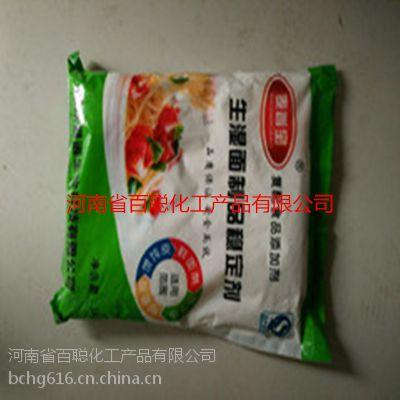 麦香宝 生湿面制品稳定剂 各种湿面条 饺子皮等生湿面用