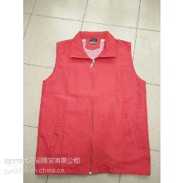 广西南宁定做马甲围裙便宜绣印字印logo厂家