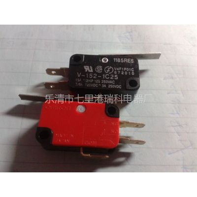 供应高品质OMRON微动开关V-152-1C25