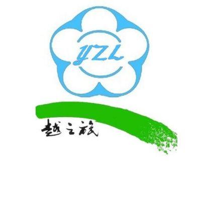 供应广西防城港越之旅国际旅行社有限责任公司