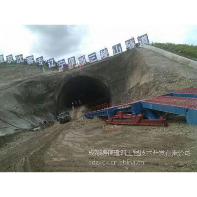 供应隧道仰拱模板 栈桥