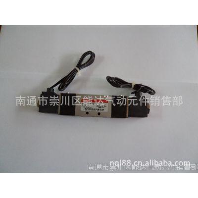 正品德力西气动电磁阀 4V120-06