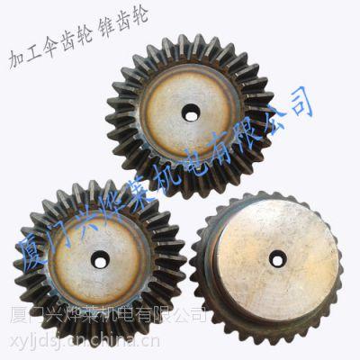 供应齿轮,直齿,斜齿,锥齿,伞齿可来图来样加工