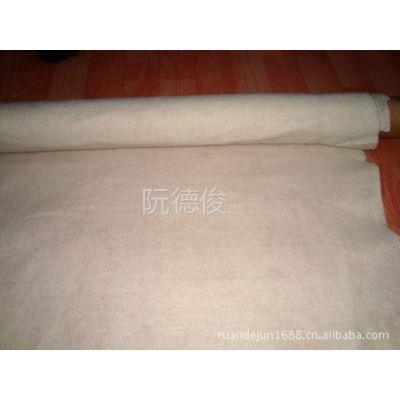 水利工程用土工布|道路施工养护专用土工布|北京供应