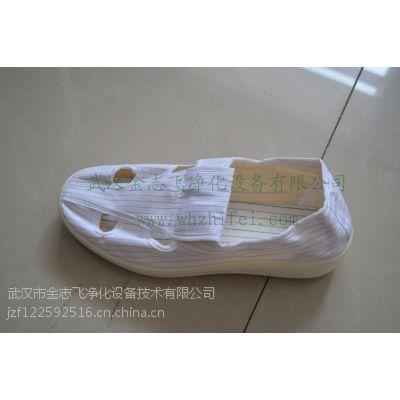 武汉防静电洁净鞋多少钱
