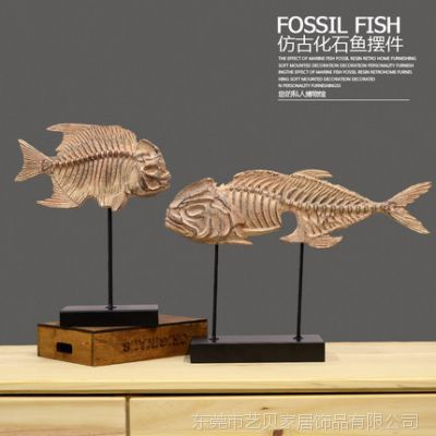 艺贝子创意家居饰品摆件设计师软装饰品北欧仿古欧式鱼化石工艺品