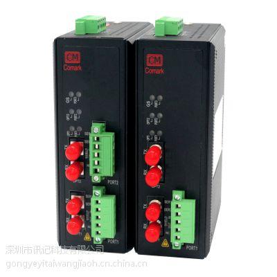 讯记DH485现场总线数据光电转换器