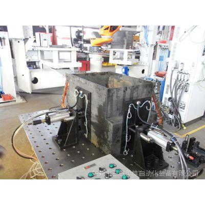 三威牌工程路面机械油箱机器人柔性自动焊接工装夹具