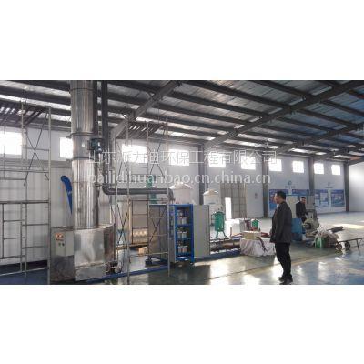 低温等离子UV光解活性炭微泡发生器喷漆烤漆除臭设备-派力迪-2.5万气量