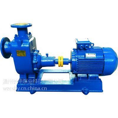 长申厂家直销大口径大流量(25-300MM)自吸泵、化工自吸泵抚顺